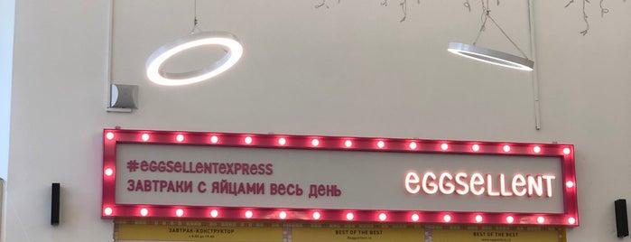 Eggsellent is one of Юля.