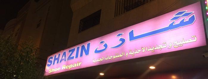 shazin is one of Riyadh.