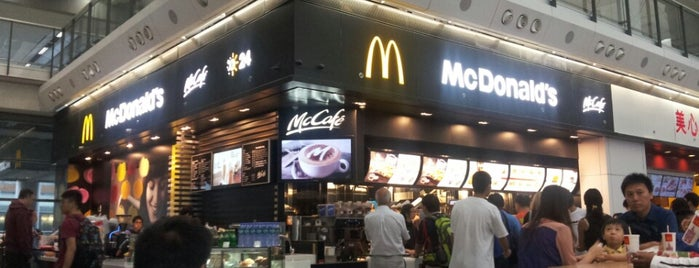 McDonald's 麥當勞 is one of Lugares favoritos de Paola.