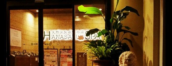 天然温泉 花咲の湯 is one of สถานที่ที่ papecco2017 ถูกใจ.