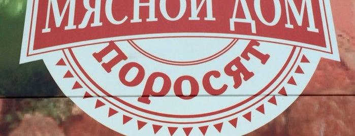 Продукты is one of Orte, die Mr. gefallen.