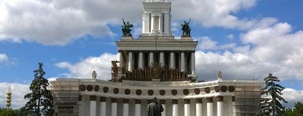 (VDNKh) Vystavka Dostizheniy Narodnogo Khozyaystva is one of MOW.