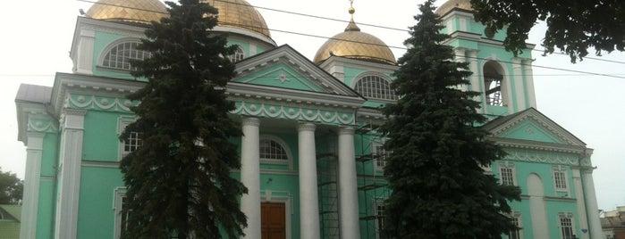 Преображенский собор is one of Белгород (Belgorod).