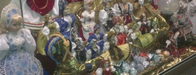 Valifolkart (Antique - Souvenir - Folkart) is one of BP.