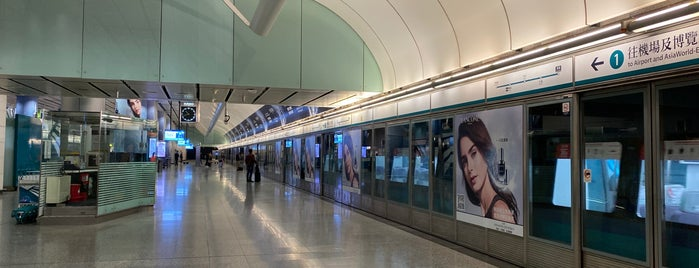 Hong Kong Airport Express is one of Posti che sono piaciuti a Shank.