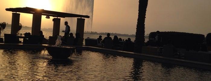 Park Hayatt - The Lounge is one of Jeddah.