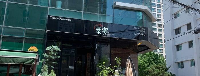 차이엔 is one of 용산.