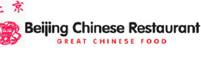 Beijing Chinese Restaurant is one of Cedar Rapids.