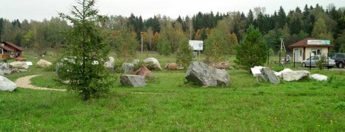 Парк камней is one of Отдых с детьми.