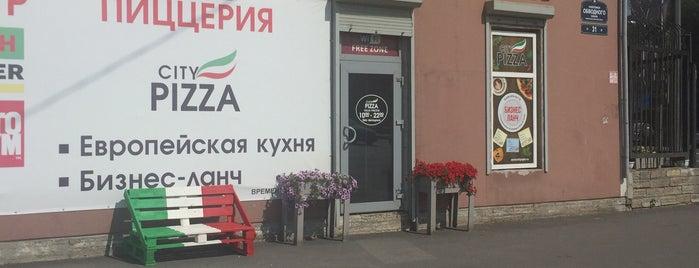 """Автомоечный комплекс """"Быстро И Чисто"""" is one of Ольга : понравившиеся места."""