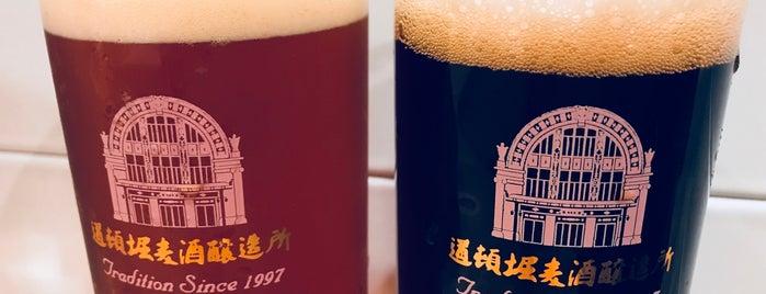 道頓堀麦酒醸造 is one of Craft Beer Osaka.