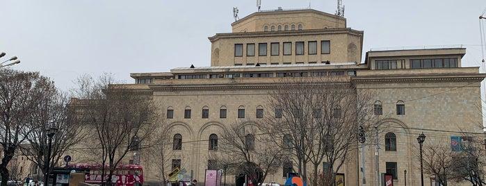 History Museum of Armenia | Հայաստանի Պատմության Թանգարան is one of Armenia 🇦🇲✨.