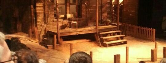 Quadracci Powerhouse Theater is one of Katherine'nin Beğendiği Mekanlar.