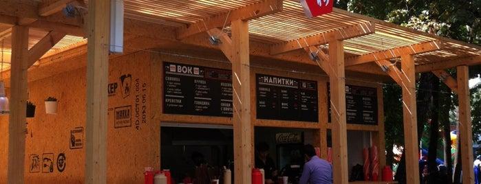 Воккер is one of кафе, пабы, рестораны.