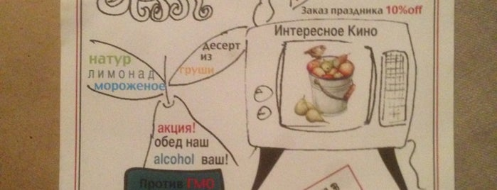 Duches Cafe is one of Поесть и выпить.