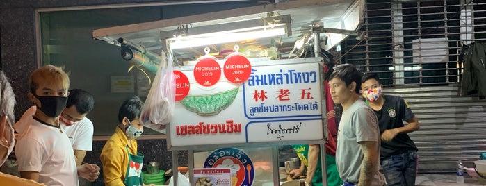Lim Lao Ngow is one of Bangkok.