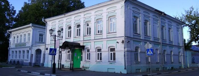 Краеведческий Музей is one of Нижний Новгород.
