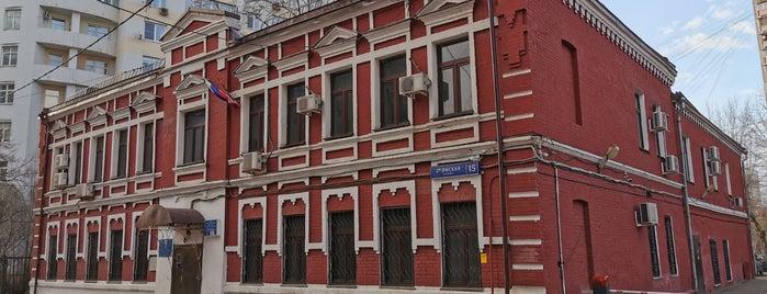 Район «Марьина Роща» is one of สถานที่ที่ Jano ถูกใจ.