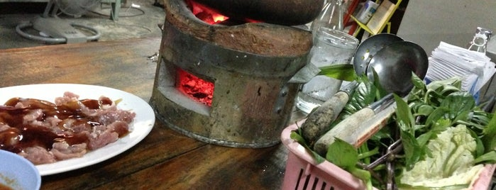 ลาบ บัญชา is one of 03_ตามรอย.