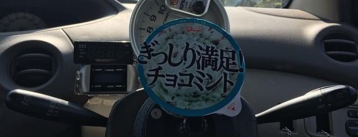 ファミリーマート 小浜山王前店 is one of Orte, die Shigeo gefallen.