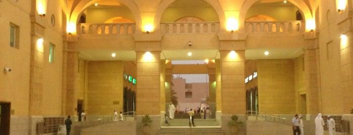 Al-Rajhi Mosque is one of Lieux qui ont plu à Baha.