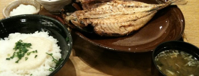 Ootoya is one of Japan chain eatery shop should try.