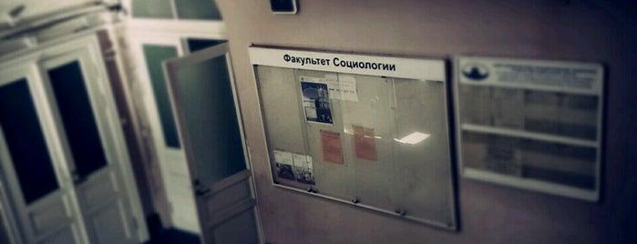 """РЦ """"Центр социологических и Интернет-исследований"""" СПбГУ is one of Anthony : понравившиеся места."""