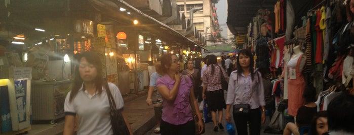 Khlong San Market is one of International.