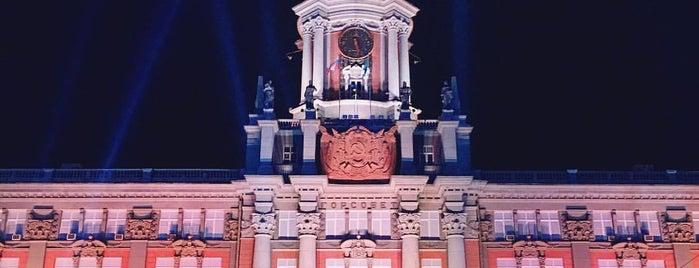 Столовая Администрации Екатеринбурга is one of Рестораны.