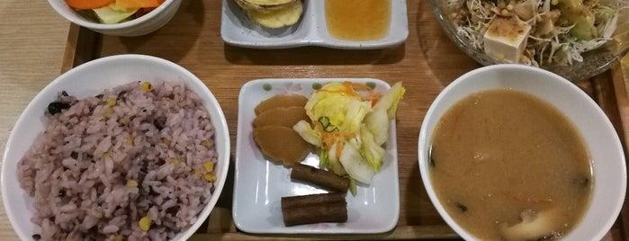 Isoya Japanese Vegetarian Restaurant is one of Hong kong.