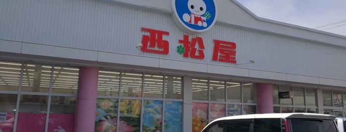 西松屋 豊見城店 is one of Okinawa.