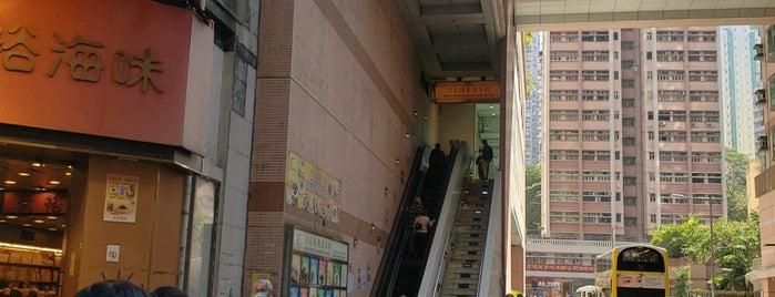 Queen Street Cooked Food Market is one of HK List.