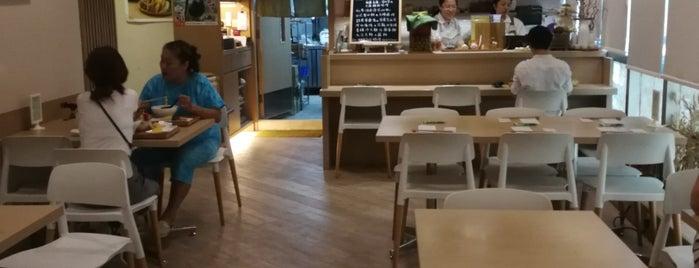 Isoya Japanese Vegetarian Restaurant is one of Daniel'in Beğendiği Mekanlar.