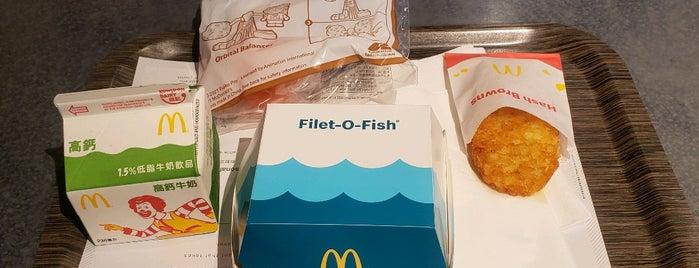McDonald's Next is one of Hong Kong, Hong Kong.