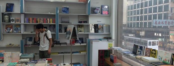 Basheer Design Books is one of HK.