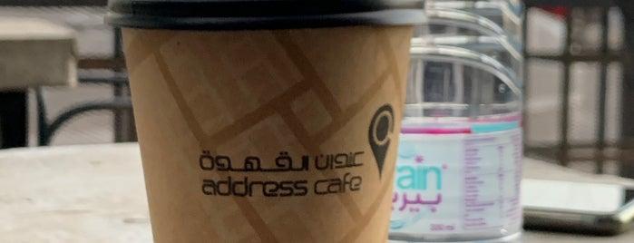 Address Cafe is one of Lara'nın Kaydettiği Mekanlar.