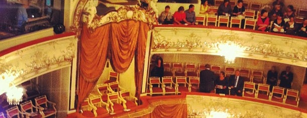 Mikhailovsky Theatre is one of Отдых.