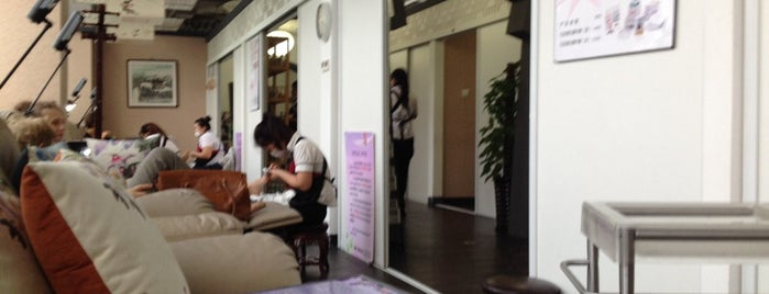 Lily Nails is one of Beijing.