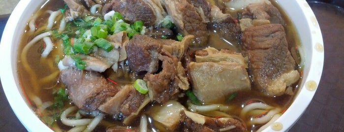 Tianjin Fine Food 天津小吃 is one of Shanghainese Food.