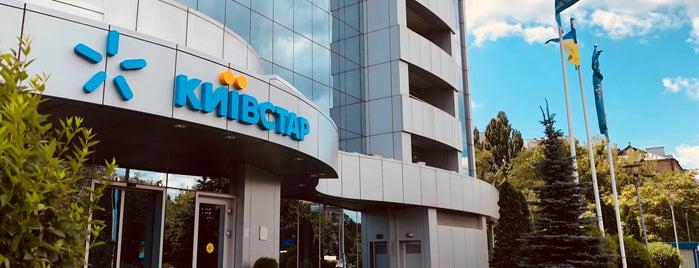 Головний офіс ПрАТ «Київстар» / Kyivstar Head Office is one of Lieux qui ont plu à Anton.
