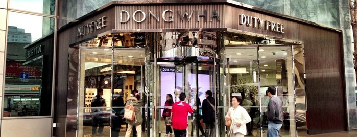 Donghwa Duty Free is one of Seoul.
