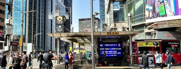 Myeong-dong Stn. is one of South Korea.