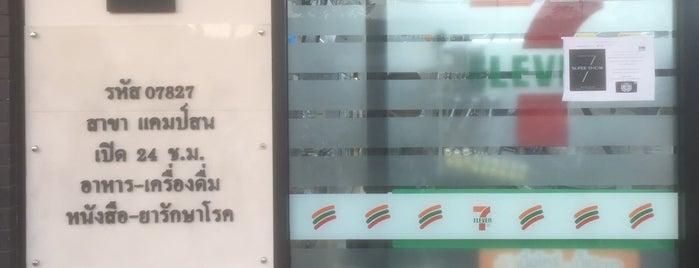 7-Eleven is one of Lieux qui ont plu à Vee.