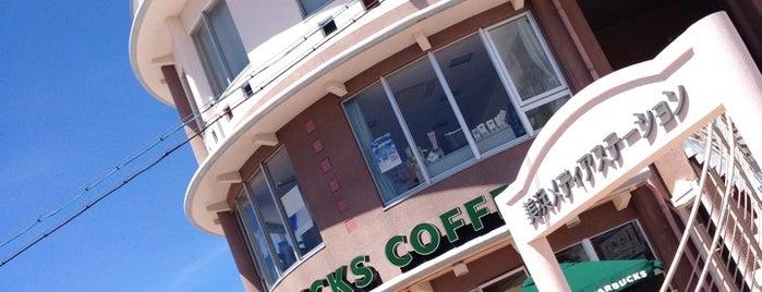 Starbucks is one of Orte, die Stephanie gefallen.
