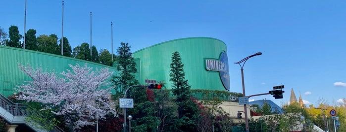ユニバーサルスタジオ前交差点 is one of Universal Studios Japan.