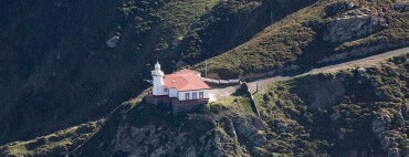Faro de Punta Candieira is one of Faros.