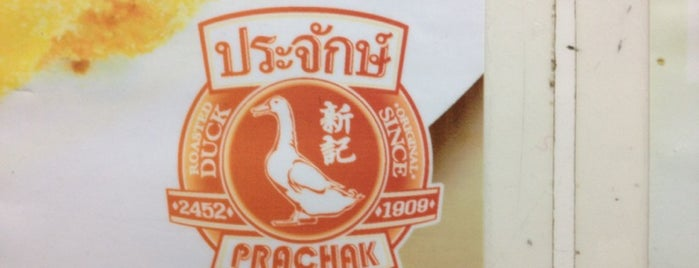Prachak is one of uwishunu bangkok.