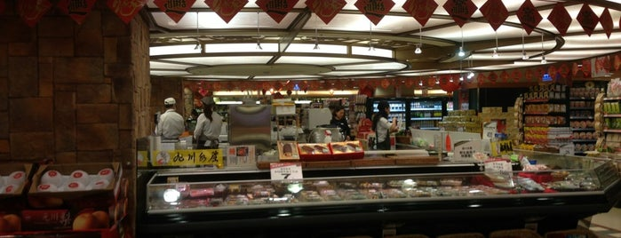 Jason's Market Place is one of Lugares favoritos de 블루씨.