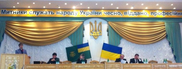 Державна митна служба України is one of Elena : понравившиеся места.