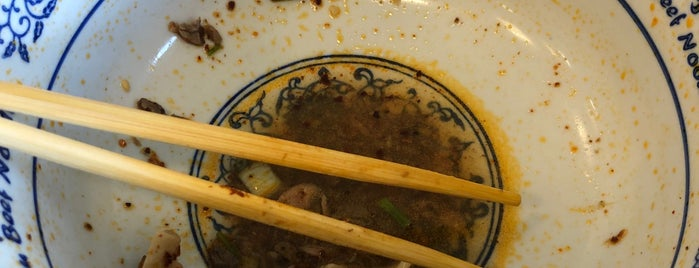 Lanzhou Beef Noodle 蘭州牛肉拉麵 is one of Good eats 2.